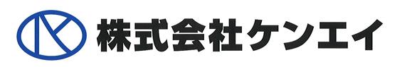 ダクト清掃・ダクト工事・ダクト内 内貼り工法・空調ダクトの清掃・排気ダクトのメンテナンス 株式会社ケンエイ